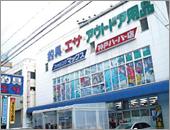 フィッシングマックス 神戸ハーバー店 店舗写真