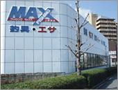 フィッシングマックス 上野芝店 店舗写真