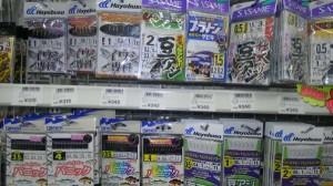16日・雑賀崎では天ぷらサイズが釣れています♪