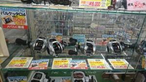 【船メバル最新釣果情報】神戸ハーバー店