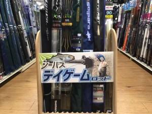 シーバス釣れております 4/18(火)&4/19(水)神戸沖堤防釣果情報