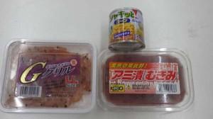 【神戸空港のっこみチヌ開幕!】実釣編。