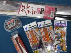 武庫川のテナガエビが面白い♪シーズン本番です!