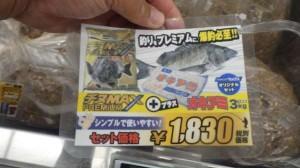 神戸空港フカセ釣りでチヌと怪力のカンダイ!
