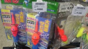 【空アジが急上昇だ~(^^♪】神戸空港リアルタイム