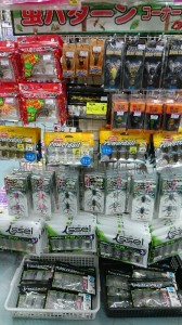 奈良県リザーバー釣行~!