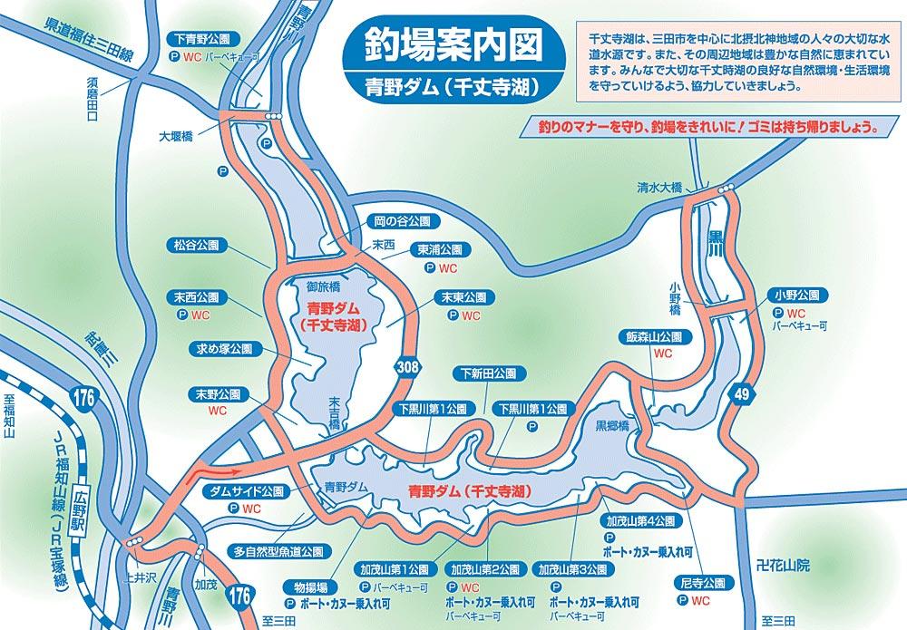 青野ダム(千丈寺湖)