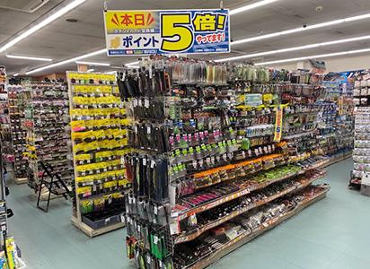 和歌山インター店