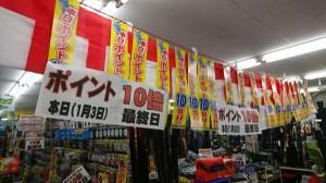 ♯武庫川店♯P10倍最終日♯お買い得