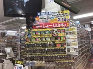 【南芦屋浜】水道のタケノコ復活!!!! イベント告知!!