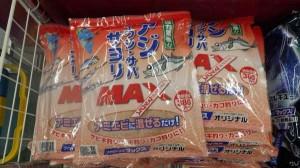 ★鈴なり★雑賀崎でサビキが熱い♪19日RT