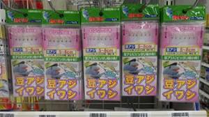 田ノ浦でイワシのませ♪【真鯛】&【平目】登場!7日RT