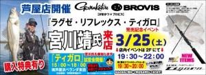 """【大阪湾】ボートメバリング!!  レベロクワーム""""マイクロスライダー""""が好反応♪♪"""