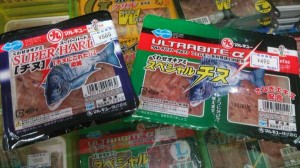 上野芝店からすぐ!夢フィッシングへ釣行!!
