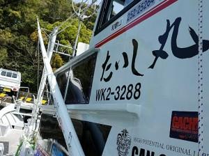 和歌山五目ジギングに行ってきました!!
