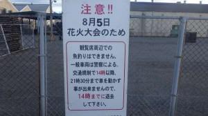 【タチウオ釣るなら兵突!】リアルタイム