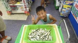 とくむら かずき様夏休み子供サビキ釣り大会エントリー!