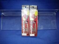 太刀魚 (2)