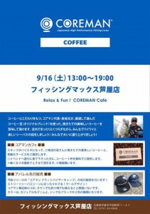 【南芦屋浜】キビレ、チヌ、シーバス、ガシラ お客様釣果情報!!