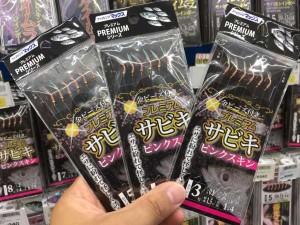 【尼崎魚つり公園】サヨリは安定釣果です♪