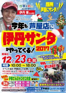 【南芦屋浜】ワインドでタチウオ!!