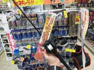神戸近郊のタケノコングは激アツ模様!