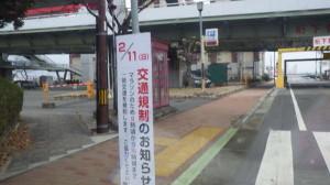神戸各地のリアルタイム